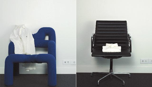 Empty Chair - 아레나:STYLE