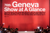 76th Geneva Show at A Glance